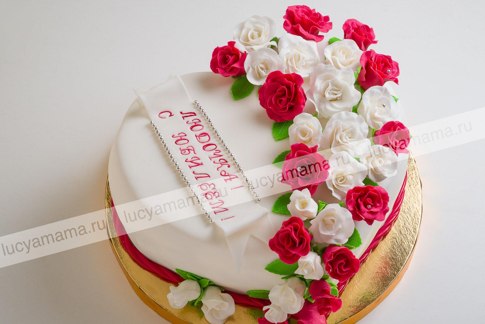 """Торт """"Юбилейный"""" с розами"""
