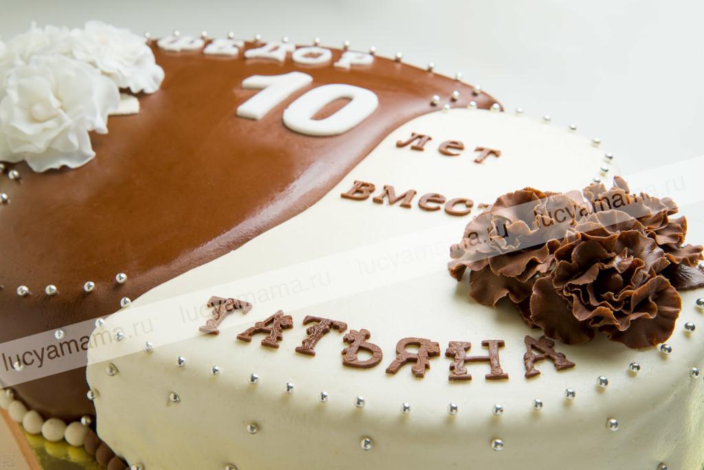торт, панчо, два, сердца, на юбилей, двойное сердце, двойной торт, мастика, инь-янь